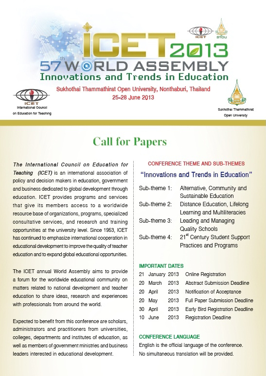 ICET2013-Brochure-page1.png