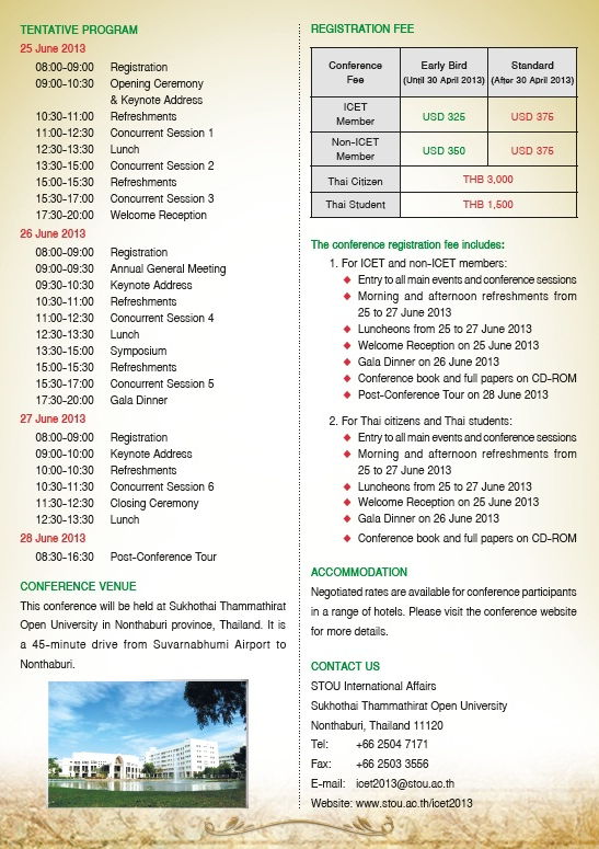 ICET2013-Brochure-page2.png